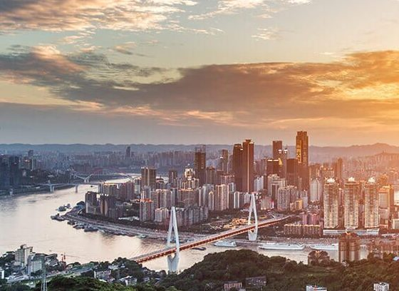 Chongqing's Institutional Reform Gave Birth to New Departments