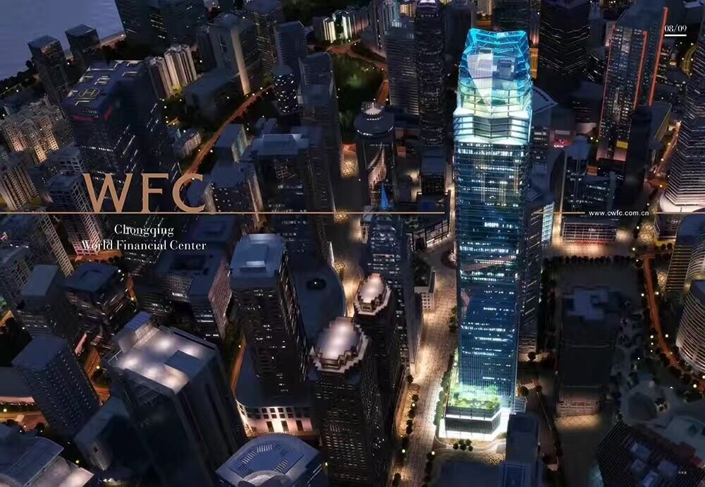 World Finance Centre
